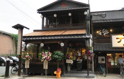 筥崎鳩太郎商店のクラフトビールを飲みに行ってきました!