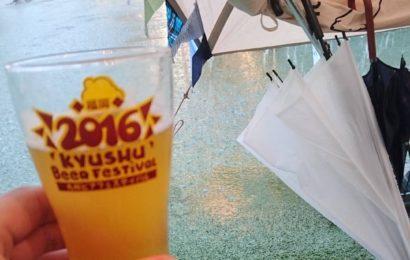 九州ビアフェスティバル2016(福岡会場)に行ってきました