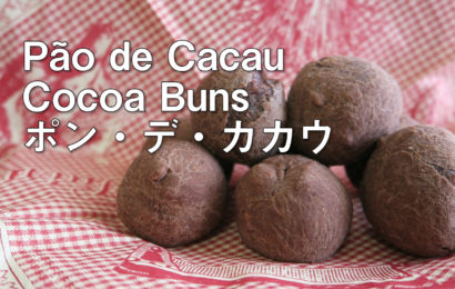 [Cooking]Pão de Cacau(Cocoa Buns)Recipe ポン・デ・カカウ レシピ