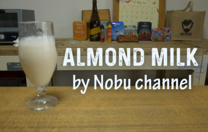 Almond milk(BGMあり)