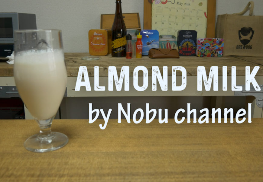 Almond milk(No BGM)