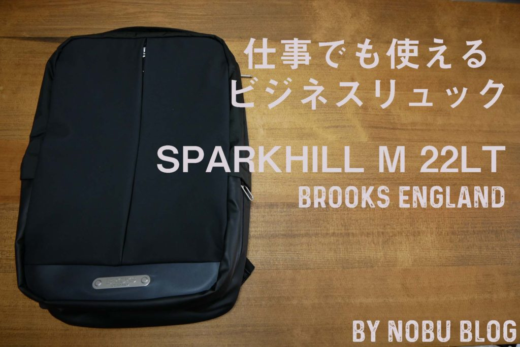 SPARKHILL M 22LTサムネイル